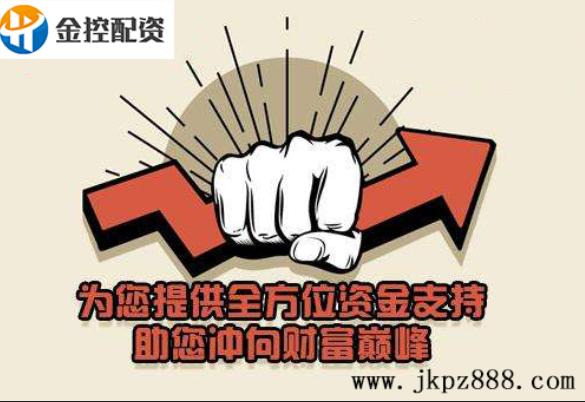 上海指数配资平台 黄金石油指数走势线上股票配资平台金控配资开户网站:散户挑选股票四大技巧