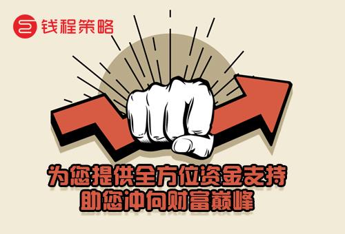 [5倍配资]正规低息股票配资网站钱程策略股票配资平台:如何看营收找高成长公司?